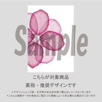 【薬指用】たらしこみフラワー(ホットピンク)/913