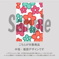 【中指用】キモカワ【アメリカンコミック風編】②/1312