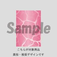 【薬指用】水面フレンチMIX(ピンク)/33