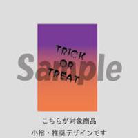 【小指用】ハロウィンBlack・Night(オレンジパープル)/634
