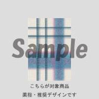 【薬指用】ブランケット(ウォームブルー)/503