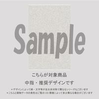 【中指用】ダスティボーダー(グレイ)/1672