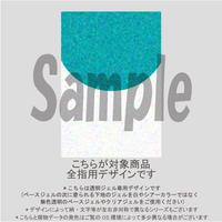 【ALL指用】ガラスバリエーション変形フレンチ(アクアブルー)/1483