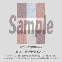 【薬指用】ペールパステルチェック(ベージュ)/1103