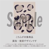 【薬指用】ハートレオパード(ネイビー)/1793