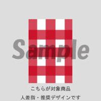 【人差指用】フルーツ・いちご/101