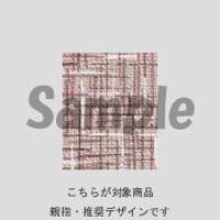 【親指用】ツイード(ブラウン)/450