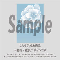 【人差指用】Marriage flower(ブルー地×ホワイト花)/341
