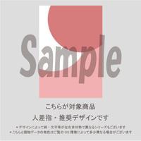 【人差指用】フラワーパターン(リビングコーラル)/1051