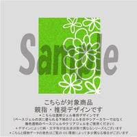 【親指用】ガラスフラワー(ライトグリーン)1520