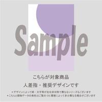 【人差指用】フラワーパターン(ペールラベンダー)/1041