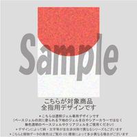 【ALL指用】ガラスバリエーション変形フレンチ(リビングコーラル)/1484