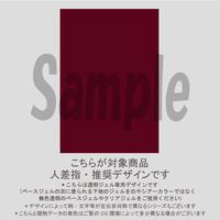【人差指用】シースルー(チェック&ハート)/881