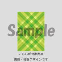 【薬指用】斜めチェック (イエローグリーン)/203