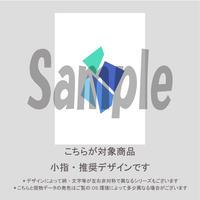 【小指用】ステンドグラス(アクアブルー)/1634