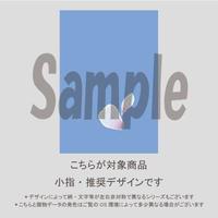 【小指用】桜ネイル(ペールブルー)/1014