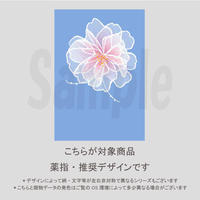 【薬指用】桜ネイル(ペールブルー)/1013