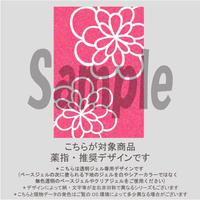 【薬指用】ガラスフラワー(ピンク)/1503