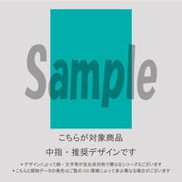 【中指用】縦グラデーション(グリーン&ブルー)/1572