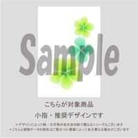 【小指用】紫陽花(あじさいグリーン)/1424