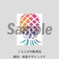 【親指用】フルーツ・パイナップル/150