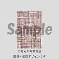 【薬指用】ツイード(ブラウン)/453