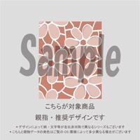 【親指用】フラワーレース(ライトコーラル)/710