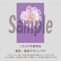 【薬指用】桜ネイル(ペールラベンダー)/1003