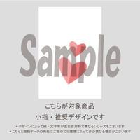 【小指用】パステルドットハート(キャロットオレンジ)/1184