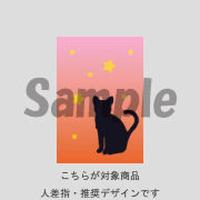 【人差指用】ハロウィンBlack・Night(オレンジピンク)/611