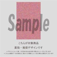 【薬指用】アーガイルネイル(くすみピンク)/1983
