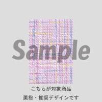【薬指用】ツイード(パステルラベンダー)/483