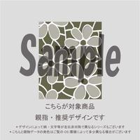 【親指用】フラワーレース(カーキ)/730