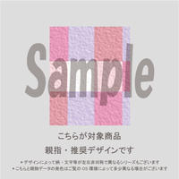【親指用】ペールパステルチェック(ピンク)/1070