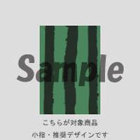 【小指用】フルーツ・スイカ/144