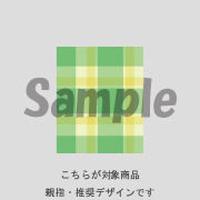 【親指用】チェック(グリーン)/230