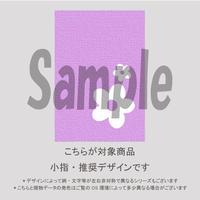 【小指用】キモカワ【アメリカンコミック風編】①/1304