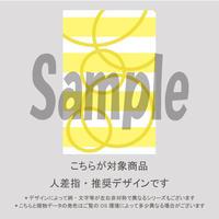 【人差指用】ピュアスマイル(オレンジ&イエロー)/1281