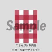【中指用】フルーツ・さくらんぼ/122