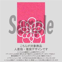 【人差指用】ガラスフラワー(ピンク)/1501