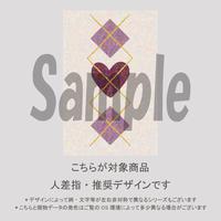 【人差指用】アーガイルネイル(くすみパープル)/2011