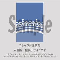 【人差指用】ロマンスローズ(ブルー)/1361