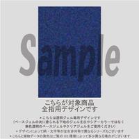 【ALL指用】ガラスバリエーションフローター(アビスブルー)/1450