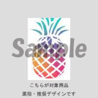 【薬指用】フルーツ・パイナップル/153