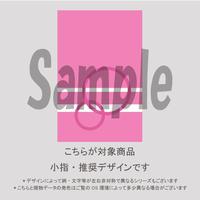 【小指用】ピュアスマイル(イエロー&ピンク)/1274