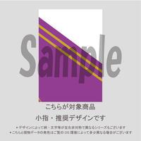【小指用】夏の和花柄(べにむらさき)/1604