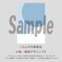 【小指用】フラワーパターン(ペールブルー)/1024