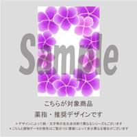 【薬指用】紫陽花(あじさいラベンダー)/1413