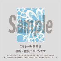 【親指用】ペールパステルレース(ブルー)/1110
