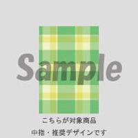 【中指用】チェック(グリーン)/232